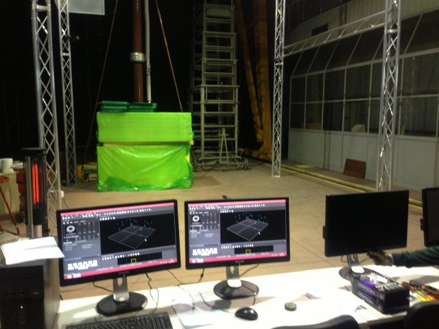 OptiTrack motion capture system